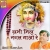 Listen to Jai Jai Jai Hanuman Ji from Sabhi Mil Mangal Gao Re