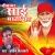 Listen to Sai Kehte Hain from Deewana Sai Masti Ka
