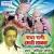 Listen to Goverdhan Girdhari from Radhe Rani Hamari Sarkar