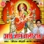Listen to Jis Ghar Teri Jyot Jale from Aai Jaage Wali Raat