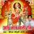 Listen to Kalyug Me Mat Aao Kanhaiya from Aai Jaage Wali Raat