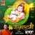 Listen to Mero Radha Raman Girdhari from Top 10 Janmashtami Bhajan