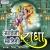 Listen to Albeli Swamini Radha from Albeli Swamini Radha