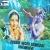 Listen to Nand Baba Ko Chhora from Pakde Gaye Krishan Bhagwan