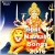 Listen to Jai Mata Di from Best Of Navratri Songs