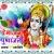 Listen to Ram Ram Jai Jai Ram from Premanjali Pushpanjali