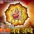Listen to Raat Gayi Din Chad Gaya from Jai Jai Ambe