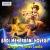 Listen to Barsane Ki O Radha Pyari from Badi Meharbani Hovegi