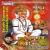 Listen to Mere Ram Mere Ghar from Batado Hanuman Lanka Kaise Jali
