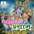 Listen to Mere Sanware Mein Tere Rang from Mere Murli Baaro Shyam