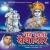 Listen to Aaya Koi Na Jahan Mere from Mohe Rakhlo Sewadar