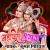 Listen to Badi Kathin Jeevan Ki from Mahafil Shyam Ki