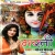 Listen to Khhichdo from Masti