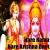 Listen to Tum Mujhe Yun Jala Na Paoge from Hare Rama Hare Krishna Geet