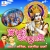 Listen to Bar Bar Me Tumhe Pukaroon from Main Teri Kathputli