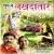 Listen to Kali Kamli Wale Ne from Sun Le Lakhdatar