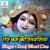 Listen to Karam Itna Bihari Ji Ka Mujh from Tere Ban Baithe Sanwariya