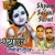 Listen to Main Hoon Nahi Tere from Shyam Saloni Surat