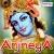 Listen to Jai Hanumant Veera from Anjaneya