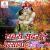 Listen to Preeta Tere Naal Lagiya from Sabse Sunder Hai Barsano
