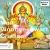 Listen to Maa Vindhyeshwari Chalisa from Maa Vindhyeshwari Chalisa