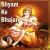 Listen to Sawaraji Baba Shyam from Shyam Ke Bhajan