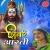 Listen to Neelkanth Ji Ki Aarti from Shiv Aarti