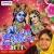 Listen to He Re Hori Machi from Mujhe Apne Hi Rang Me Rang Le
