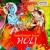 Listen to Barsane Main Aana Mohan Holi Main Dhoom Machana from Radha Krishna Ki Special Holi