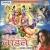 Listen to Bala Ji Hai Hamare from Pyare Prabhu Ke Ladle