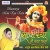 Listen to Mujhe Ho Gaya Tumse Pyar from Saawariya Main Kya Karu