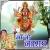 Listen to Aaja Tujhe Payar Se Pukare from Maa Ke Navratra