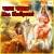 Listen to Shailputri from Shailputri