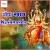 Listen to Kushmanda from Kushmanda