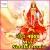 Listen to Siddhidatri from Siddhidatri