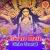 Listen to Le Ke Hathon Me Lal Chunariya from Charno Mein Jinke Jannat