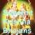 Listen to Shyam Sunade Tere Mann Ki Baat from Superhit Krishna Bhajans