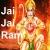 Listen to Mera Bajrangbala from Jai Jai Ram