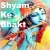 Listen to Mero Mann Hey Gayo from Shyam Ke Bhakt