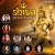 Listen to Om Namah Shivay from Shiva - Shravan Essentials
