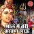 Listen to Jai Akad Bam from Bhole Main Teri Kawad Lau