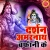 Listen to Bhole Nath Dar Tere from Darshan Amarnath Barfani Ke