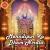Listen to Maiya Ho Anjani Maiya from Mehndipur Ka Dham Nirala