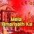 Listen to O Bhole Damru Wale from Mela Amarnath Ka