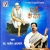 Listen to Sai Mere Bhagwan from Pani Ke Diye