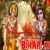 Listen to Aarti Kunj Bihari Ki from Aarti Kunj Bihari Ki