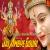 Listen to Jai Ambye Gouri from Jai Ambye Gouri