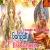 Listen to Ganpati Bappa Morya from Ganpati Bappa Morya