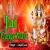 Listen to Jai Gange Mata from Jai Gange Mata