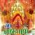 Listen to Jai Kangra Mata from Jai Kangra Mata